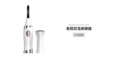 產品展示-E1708A